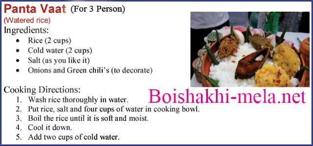 Pohela Boishakh Recipe