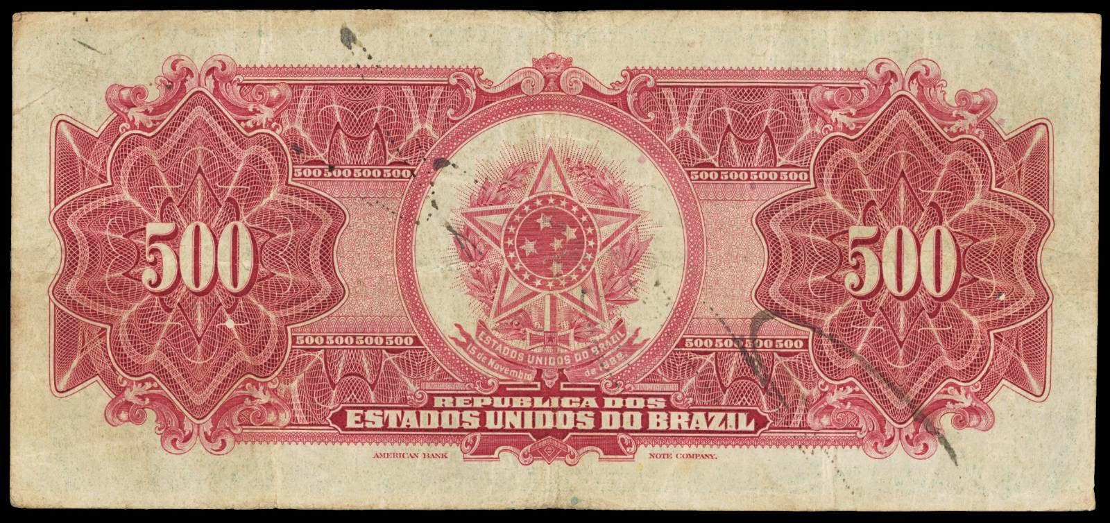 Brazil Currency Coat of arms of Brazil