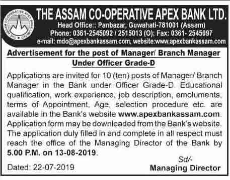 Assam-APEX-Bank-Jobs