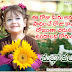Telugu Good morning wishes online quotes
