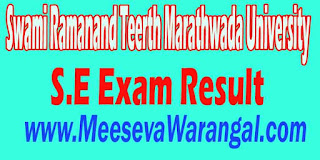 Swami Ramanand Teerth Marathwada University S.E ALL 2016 Exam Result