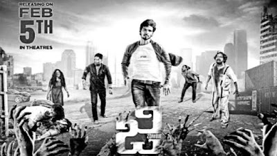 G Zombie OTT Release Date, Digital Streaming Rights, Story Review