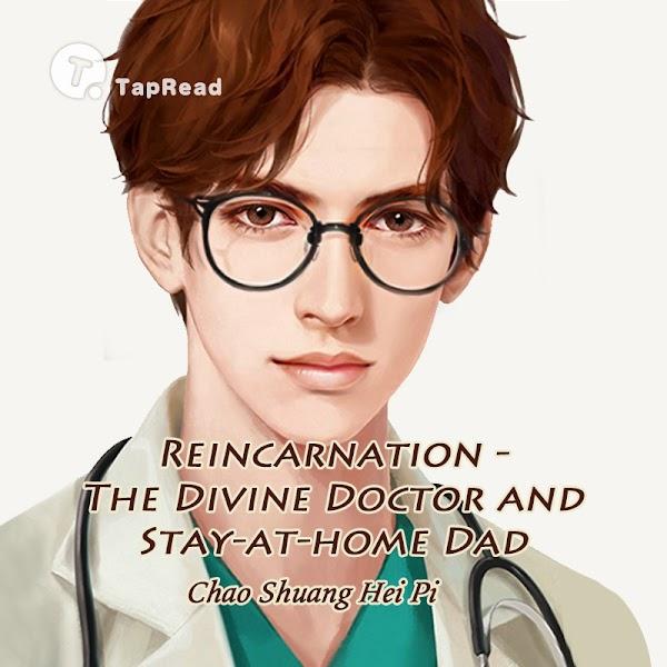 رواية The Divine Doctor and Stay-at-home Dad مترجمة