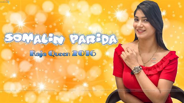Raja Queen 2016 Odia Actress Somalin Parida Wallpaper Download