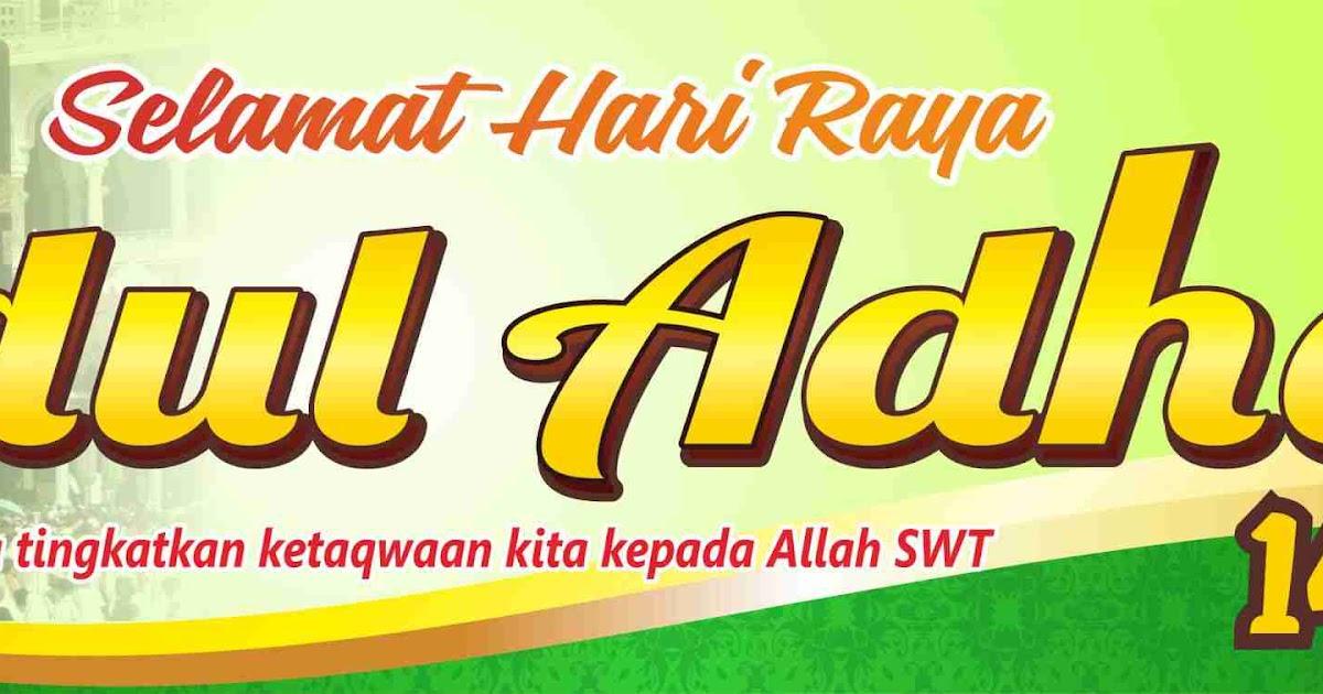 Spanduk Iedul Fitri Free Download Spanduk Selamat Datang Peserta Manasik Haji Himpaudi Contoh Desain Spanduk Ramadhan Keren C B Download Format Cdr
