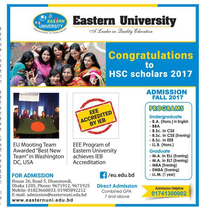 Eastern University Admission Fall 2017