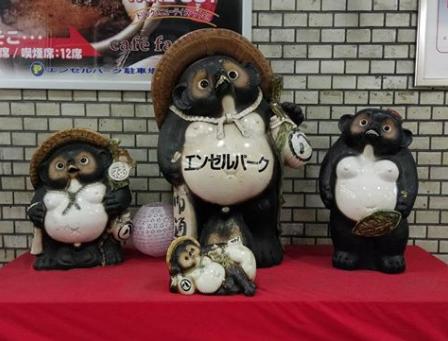 apanese-tanuki-amulets