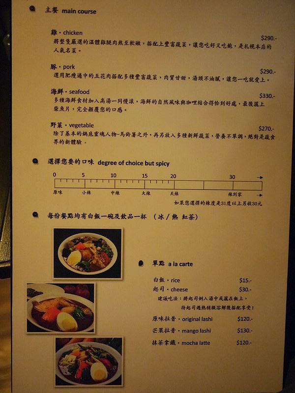 P1210038%2B(%E8%A4%87%E8%A3%BD) - 【台中咖哩館】心湯咖哩專門店簡單料理概念
