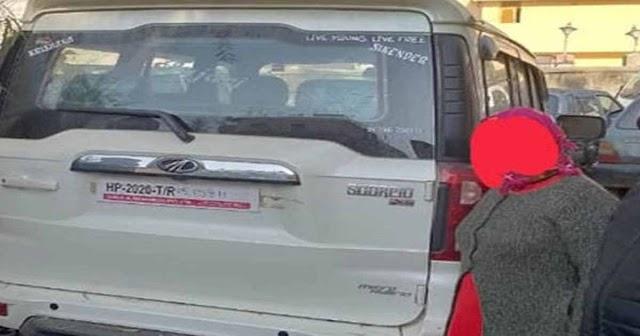 हिमाचल: पुलिसवालों ने जेल में की देह व्यापार की आरोपी महिला से दोस्ती, बाहर आने पर मदद; हुए गिरफ्तार