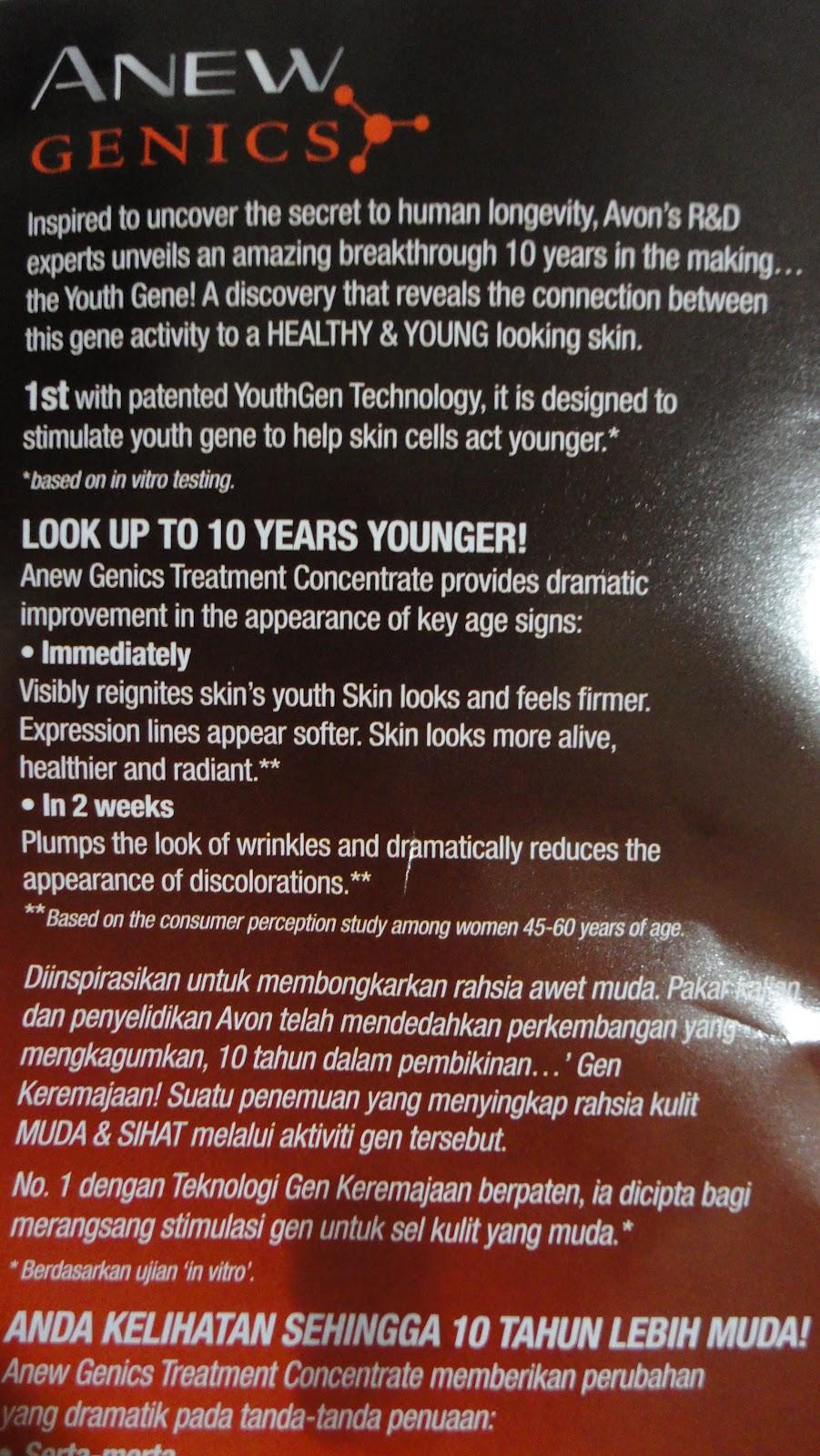Beauty Anti- Aging Reviews