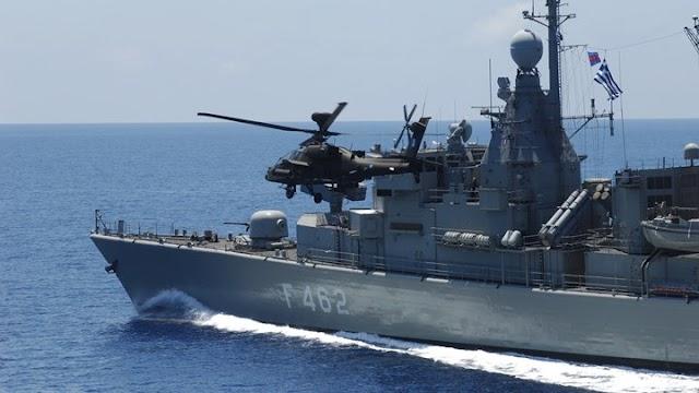 Νέα δομή ΕΔ: Ιδρύεται ο Στόλος Μεσογείου
