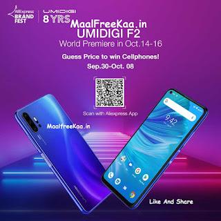 Umidigi F2 Smartphone Free