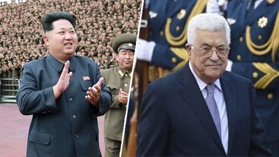 Isi Kandungan Surat Presiden Palestin Kepada Kim Jong Un Buat Israel Cuak