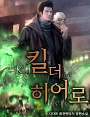 Novel Kill the Hero pdf Full Episode