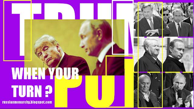 Путин - Трамп - Собчак - Ельцин - Говорухин. Кто следующий...