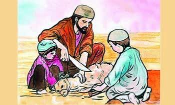 ইসলামে কোরবানি, 'মনের পশু' তত্ত্ব ও খ্রিষ্টধর্ম