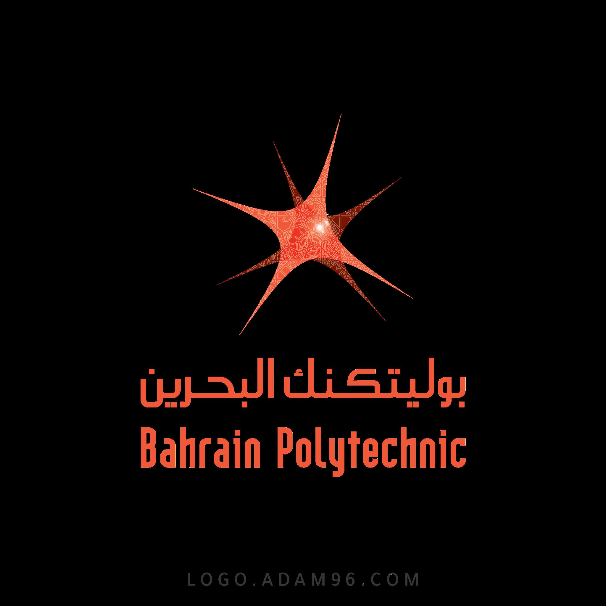 تحميل شعار بوليتكنك البحرين لوجو شفاف Logo Bahrain Polytechnic PNG