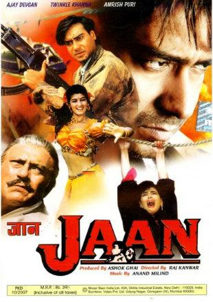 Jaan 1996 Full Bollywood Hindi Movie Download DVDRip 720p