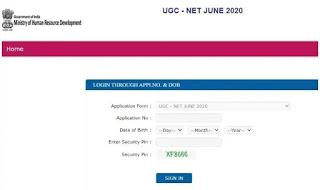 UGC NET Answer Key 2020 Released यहाँ से करे डाउनलोड