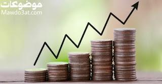 كيف استثمر مبلغ بسيط