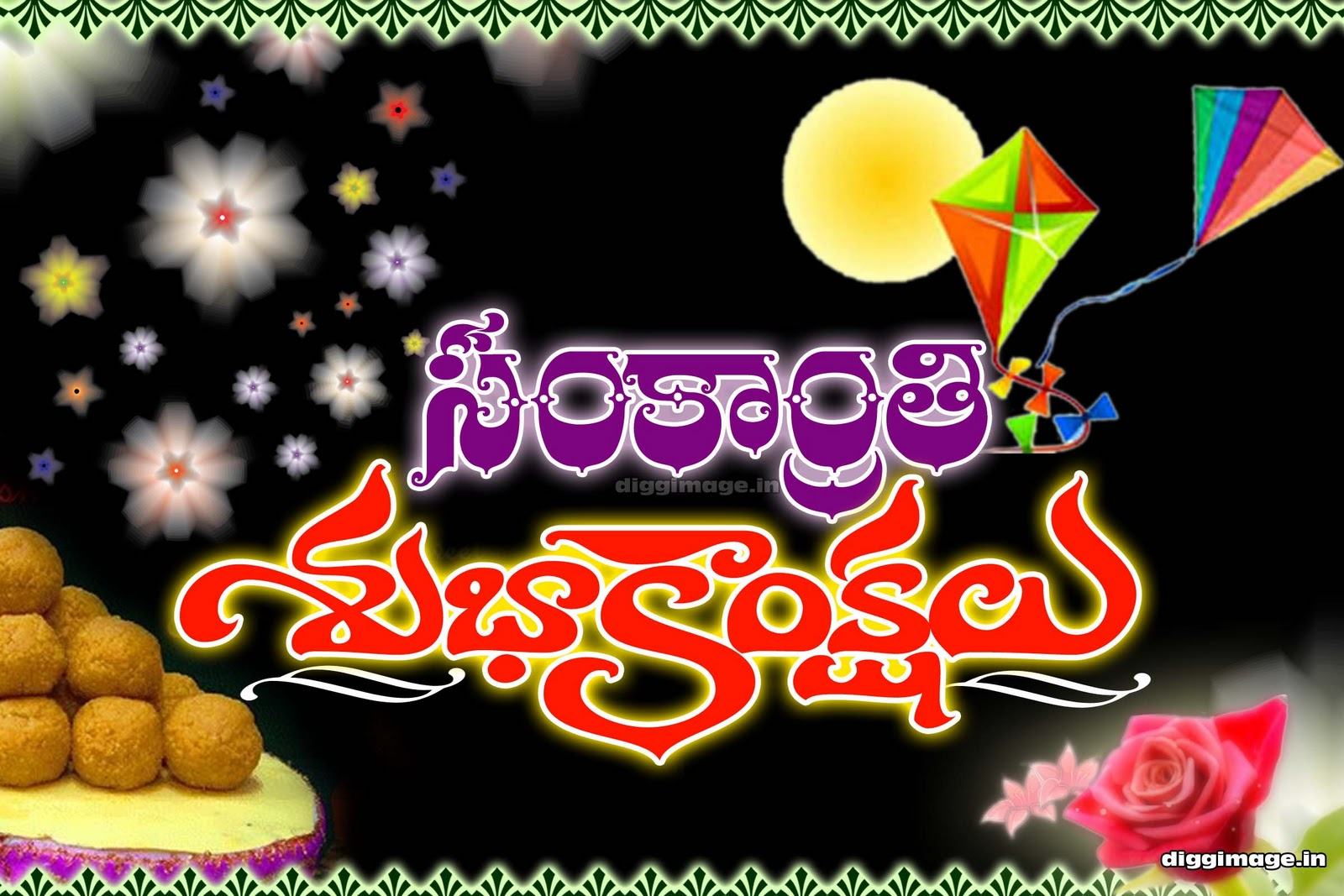 Makar Sankranti 2013 Pongal Greetings Wallpapers. 1600 x 1067.Happy New Year Wishes South Indian Movies In Hindi Dubbed
