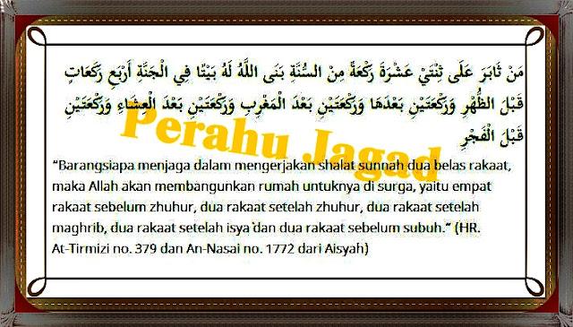 Dalil naqli Shalat sunnah rawatib 12 rakaat