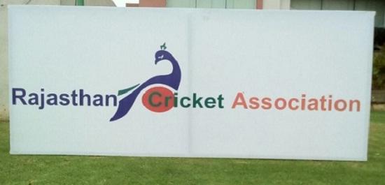 jaipur, rajasthan, jaipur jila cricket sangh, rajasthan cricket association, rca jaipur, jaipur news, rajasthan news