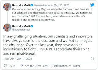 राष्ट्रीय प्रौद्योगिकी दिवस पर वैज्ञानिकों को प्रधानमंत्री नरेन्द्र मोदी का नमन
