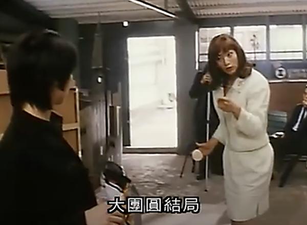 Shingo Katori femulating in the 1997 Japanese film Hong Kong Night Club.