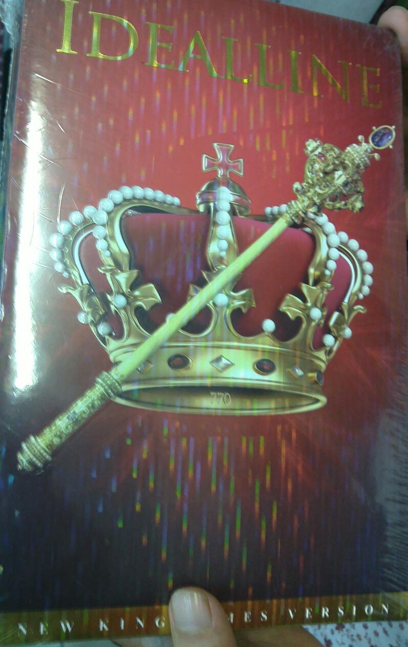 Jual Alkitab King James Version (KJV) dan NKJV dan NIV ...