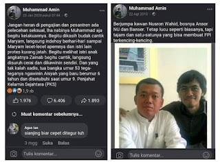 Muhammad Amin Penista agama