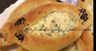 http://www.cookclub1.com/2017/05/blog-post_23.html