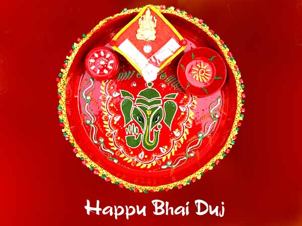Sbsharan greetings on bhai dooj the festival of bhai dooj hindi or bhau beej marathi konkani or bhai phota bengali is celebrated by hindus on the last day of the five day long m4hsunfo