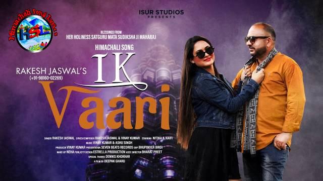 Ik Vaari Song Lyrics - Himachali B Praak Rakesh Jaswal
