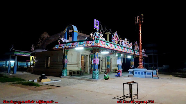 Pushpagiri Malaiyandavar Temple