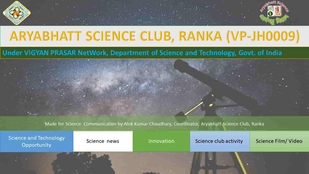 Welcome to Opportunity Portal By Aryabhatt Science Club Ranka