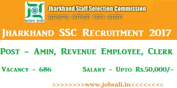 Jharkhand SSC Recruitment 2017, JSSC Amin Vacancy 2017, JSSC Syllabus