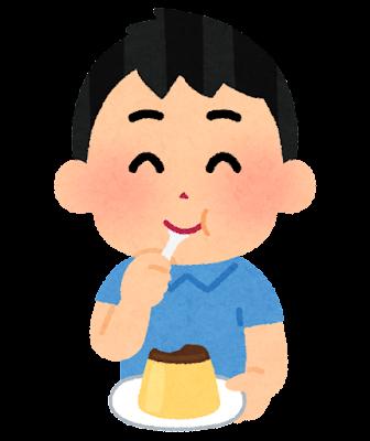 プリンを食べる子供のイラスト(男の子)