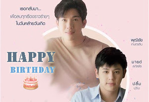 Drama Thailand Happy Birthday
