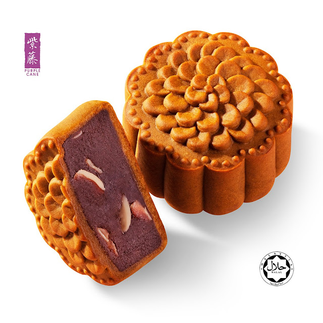Shopee Mid Autumn Festival Mooncake Promotion Penang Blogger Influencer Purple Cane
