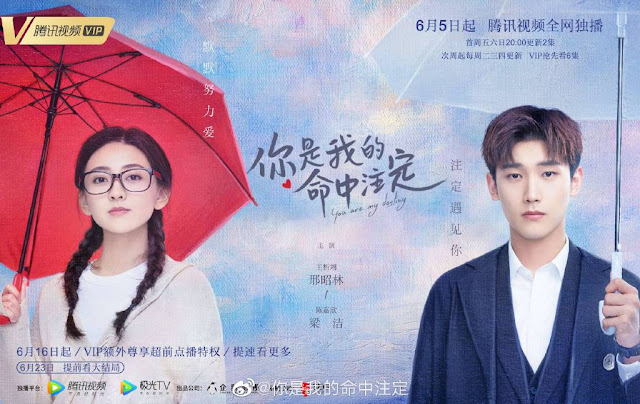 You Are My Destiny premieres Jun 5 starring Xing Zhaolin and Liang Jie