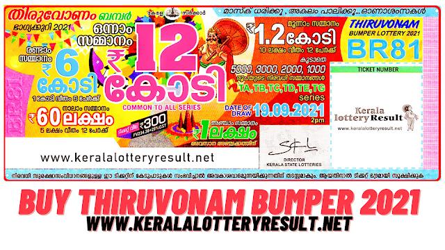 BUY ONAM  Bumper lottery 2021 BR 81, BUY Kerala Next Bumper, Kerala lottery Online purchase