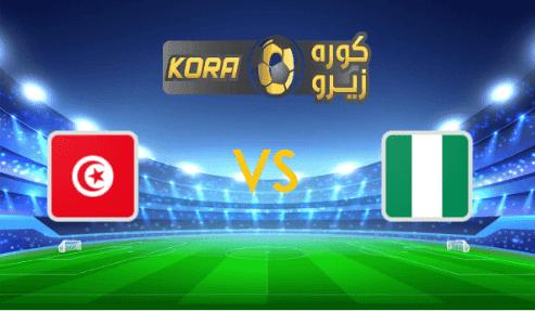 مشاهدة مباراة تونس ونيجيريا بث مباشر اليوم 13-10-2020 مباراة ودية