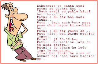 Top 10 Non-Veg Husband Wife Jokes