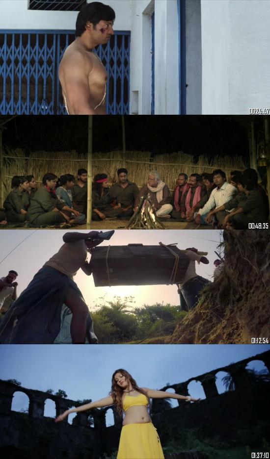 Rifle Ganj 2021 Hindi 720p 480p WEB-DL x264 Full Movie