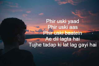 shayari on missing