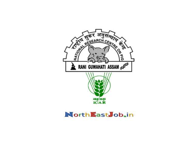 ICAR-NRCP-Goalpara-Jobs-December-2019