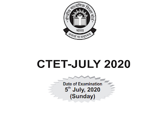 CTET July 2020-Central Teacher Eligibility Test Notification-2020 Exam Pattern and Syllabus-Apply Online