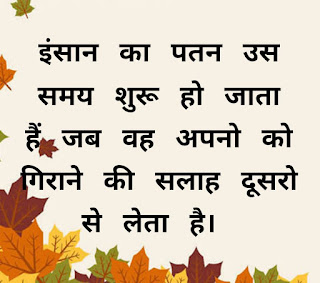 motivational hindi short story