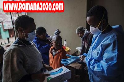 أخبار المغرب نادي المحامين يقاضون طبيبا فرنسيا متهما بالعنصرية ضد الأفارقة